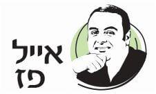 יועץ עסקי אייל פז לוגו